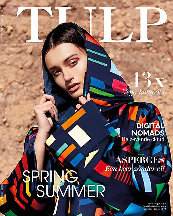 Tulp magazine