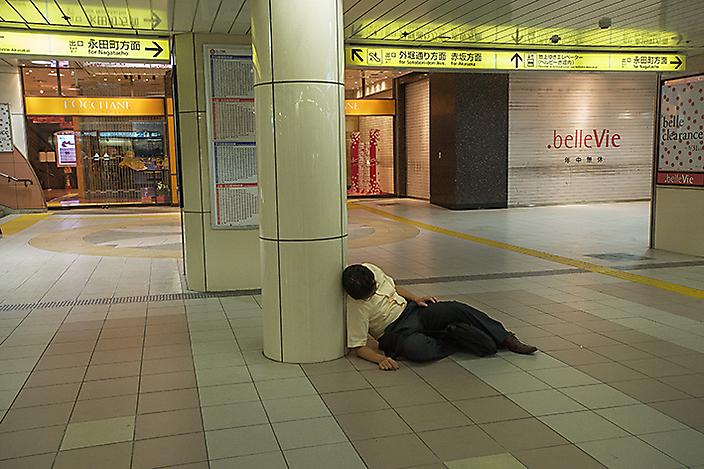 Tokyo 19:08:09